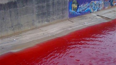 Blood-red Beirut River: Cause yet unknown