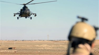 Ambassador denies US conducting helicopter raids in northern Iraq