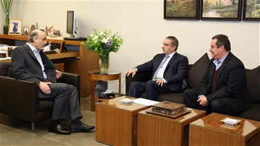 REPORT: LF's Geagea meets with Minister Faraon, discusses...