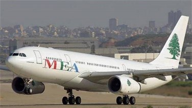 Middle East Airlines plane heading from Beirut to London makes emergency landing in Istanbul
