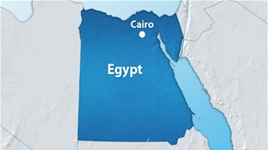 Officials: Egyptian villagers kill 4 Shiites