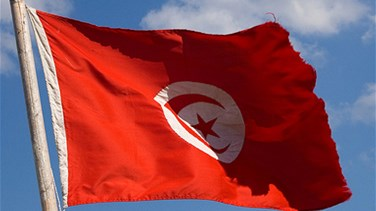 Tunisian police fire teargas at anti-US protest