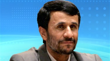 Ahmadinejad criticizes US presidential elections