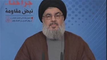 REPORT: Hezbollah SG Sayyed Hassan Nasrallah: We will be where we are needed
