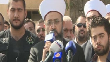REPORT: Muslim Scholars protest against Sheikh Tarras' detention