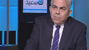 MP Dib to LBCI: We have no vetoes over anyone