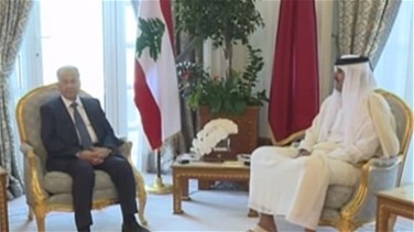 REPORT: President Aoun meets with Qatari Emir, new agreements reached between both countries