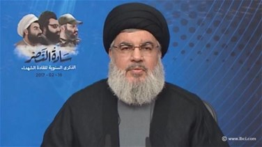 REPORT: Nasrallah calls on Israel to dismantle Dimona nuclear reactor