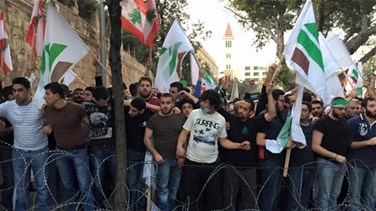 Kataeb party calls for massive participation in Sunday's demonstration