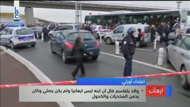 "REPORT: Man killed at Paris airport planned to ""die for Allah""-prosecutor"