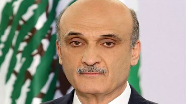"Geagea says Hezbollah's tour along borders ""a strategic mistake"""