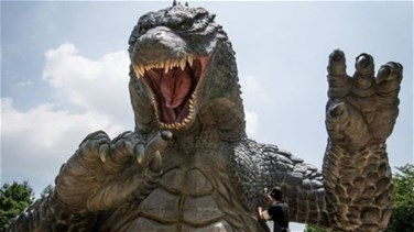Actor who wore monster suit to play first Godzilla dies aged 88