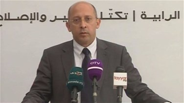 MP Alain Aoun: Agreements need to be reached over wage scale