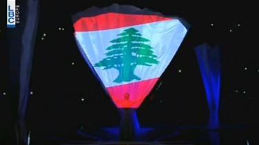 [VIDEO] Lebanon hosts FIBA Asia Cup 2017