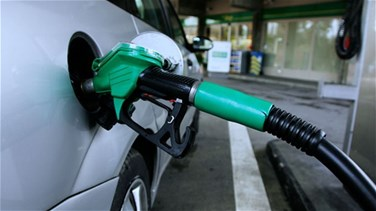Lebanon fuel prices increase