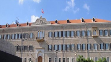 Lebanon's institutions to close on August 15th