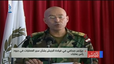 REPORT: Lebanese army holds conference on its offensive against ISIS