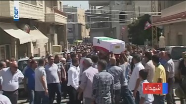 REPORT: Lebanon bids farewell to fallen army soldiers