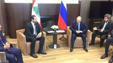 REPORT: PM Hariri, Putin talk economy and military cooperation
