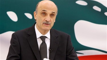 Geagea calls for dropping the concept of biometric cards