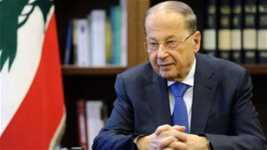 President Aoun: Our strategy is to preserve borders with Syria