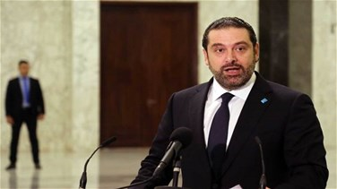 PM Hariri: No pay scale without revenues