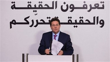 MP Kanaan says Economy Ministry will work on the ground to protect consumers