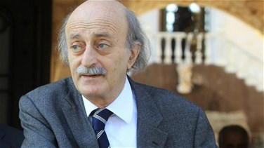 Jumblatt: Lebanon does not deserve Saudi accusations of war