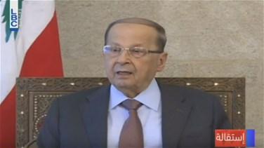 "REPORT: Aoun says anything PM Hariri said or may say ""does not reflect reality"" due to mystery of situation"