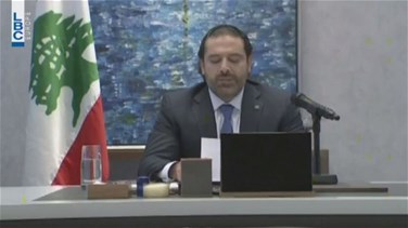 REPORT: One week since Hariri's shock resignation