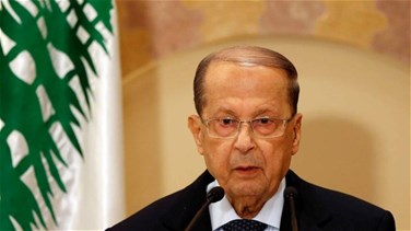 Aoun: Hariri's statements from Riyadh will be doubted