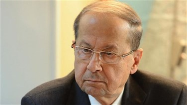 President Aoun: Lebanese people's unity is the basis of protecting country's stability