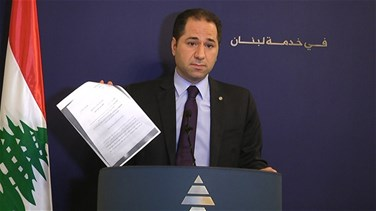 Gemayel: What happened in Lebanon is saddening ​