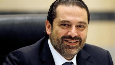 Hariri: I will follow up on implementation of dissociation policy