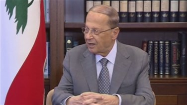 Aoun calls Abbas, expresses Lebanon solidarity with Palestinian people