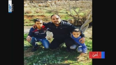 REPORT: Most wanted man in Bekaa, Maher Tleis, arrested