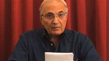 Egyptian ex-PM Ahmed Shafik says won't run for presidency