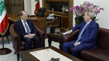 BDL Governor to Aoun: Beginning of the fiscal year is reassuring