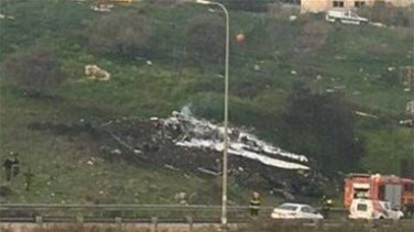 Israeli fighter jet shot down by Syrian fire -military