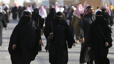 Long robes not necessary attire for Saudi women - senior cleric