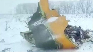 [VIDEO] Saratov Airlines plane crashes near Moscow, 71 people feared dead -Interfax