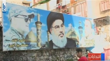 REPORT: Nasrallah's remarks on Beirut 2nd district trigger different opinions ​