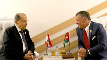 [PHOTO] President Aoun meets Arab leaders on sidelines of Arab Summit