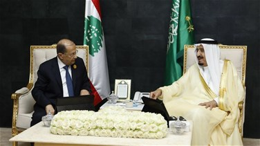 President Aoun meets with Saudi King