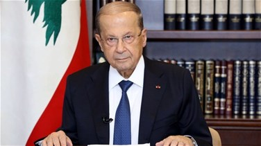 President Aoun tasks Minister Khoury with representing him in Doha