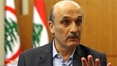 Al-Akhbar daily: Emirates Leaks - Geagea says FPM to come apart after Michel Aoun