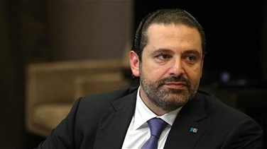 Al-Akhbar daily: Emirates Leaks - Emirati ambassador incites against Hariri