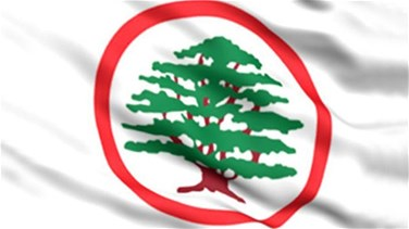 Lebanese Forces denies Emirates Leaks report released by al-Akhbar daily