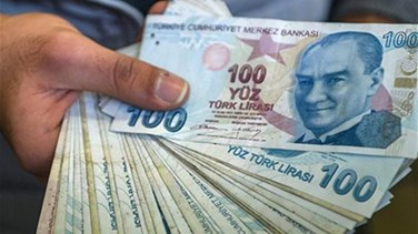 "Turkey's Erdogan calls interest rates ""mother of all evil"", lira slides"