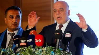 Iraq reopens airspace as elections proceed without incident
